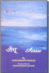bharatiya vidya mandir publication books